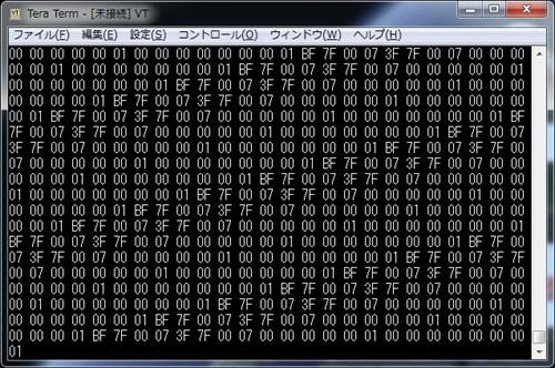 RCB-4HV_SIO_ボタンデータKRC-5fh接続