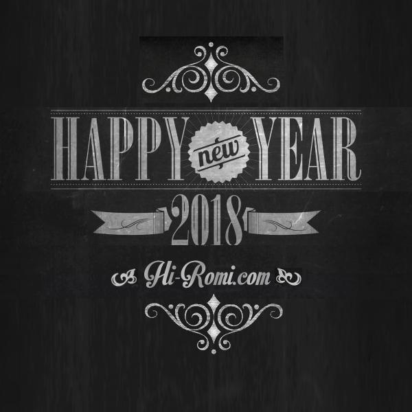 2018年 新年のごあいさつ