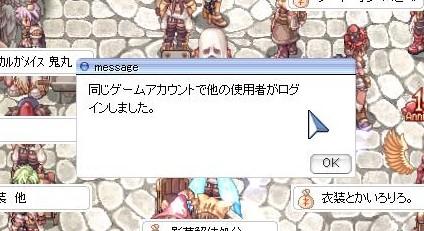 screenBreidablik080.jpg