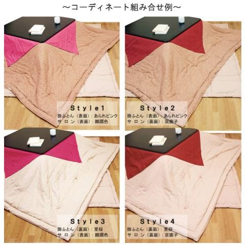 kotatsu-kake_07.jpg