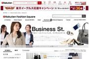 レディースビジネスファッション