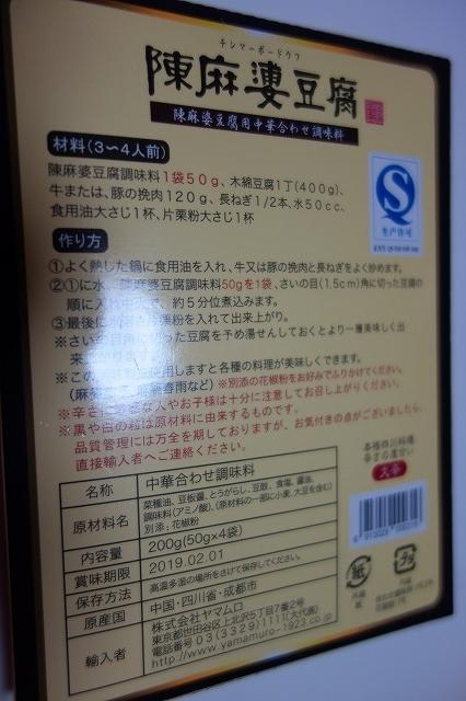 DSC01430.jpg