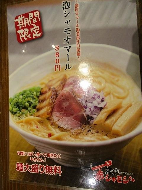 IMG_0040_201710201327476df.jpg
