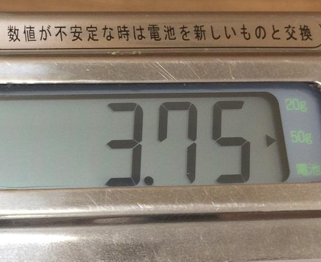 IMG_5292_20171116201451e1e.jpg