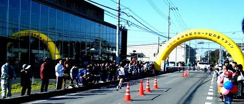 2018年 芳賀町梨の里マラソン大会