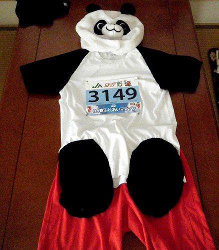 マラソン181215