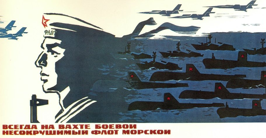 russian-propaganda-poster-always-alert-the-invincible-soviet-navy-1968-12640-p.jpg