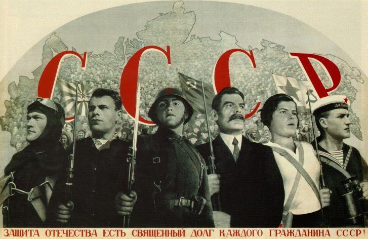 russian-propaganda-poster-cccp-9439-p.jpg