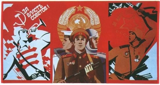soviet-patriotic-posters-6.jpg
