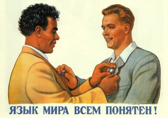 vinatge-russian-poster-everyone-understands-the-language-of-peace-1956-13166-p.jpg