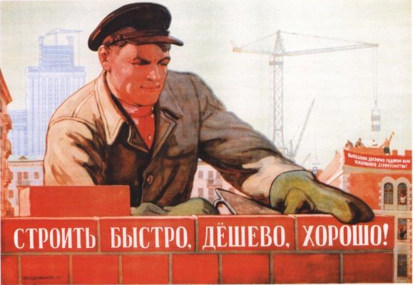 vintage-russian-work-poster-building-a-brick-wall-13918-p.jpg