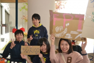17gakusei_0145.jpg