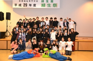 22gakusei_0266.jpg
