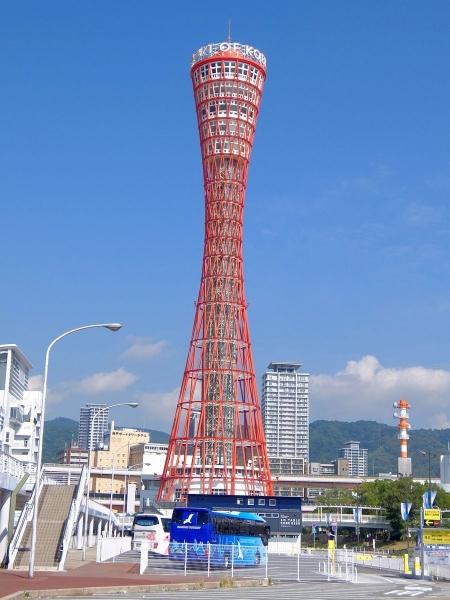 ポートタワー6〔フリー写真〕