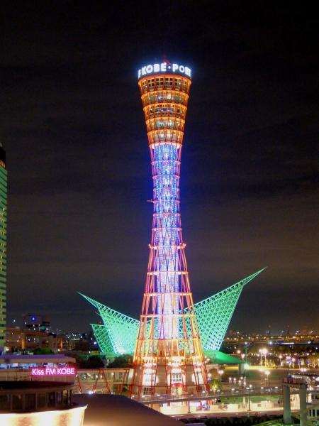 神戸港の夜景1〔フリー写真〕