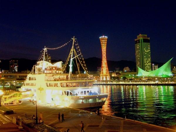 神戸港の夜景4〔フリー写真〕