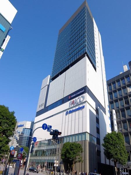 上野フロンティアタワー〔フリー写真〕