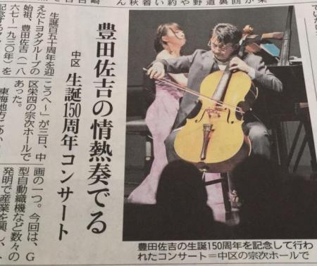 譁ー莠輔&繧点convert_20171115165148