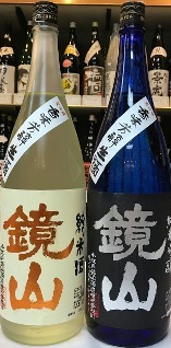 kagamiyama-junginnama.jpg
