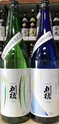 kariho-green-blue.jpg