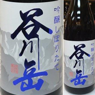 tanigawa-ginjyoshibori1.jpg