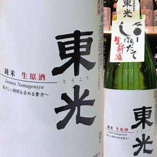 toko_junmaishibori.jpg