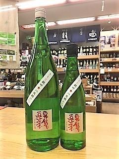 20171010昇龍八反錦