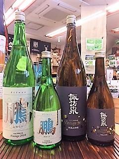 20171030諏訪泉
