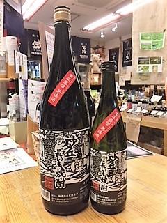 20171120砂丘長芋焼酎