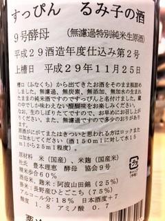 20171208すっぴん