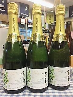 20171209高畠新酒スパーク