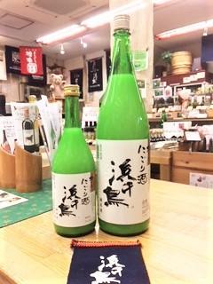 20171218浜千鳥にごり酒