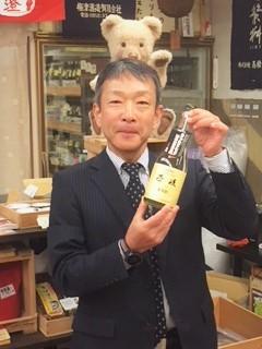 20171222玄海酒造副社長