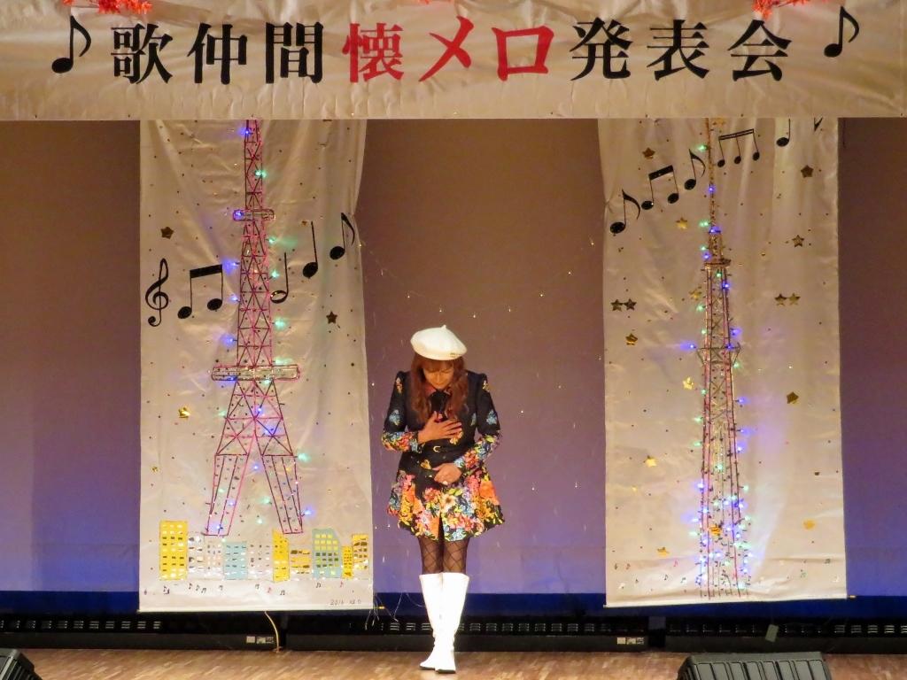 黒花柄ミニワンピ懐メロ発表会(1)