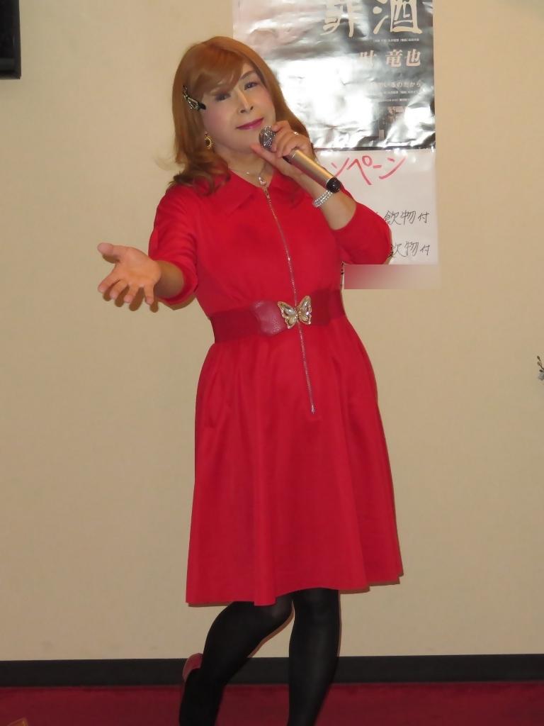 赤色ワンピースカラオケ(1)