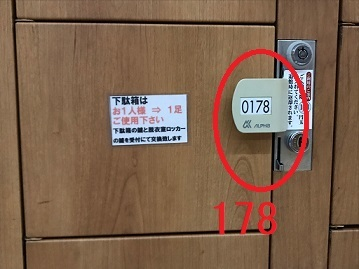 blog12592.jpg