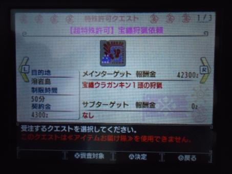 DSC00069_R.jpg