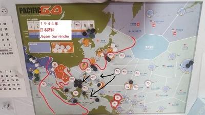 8T日本降伏