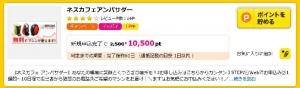 SnapCrab_NoName_2017-12-25_11-1-35_No-00.jpg