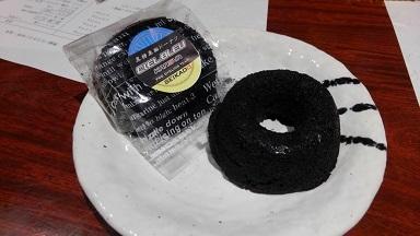 黒糖車輪ドーナツ(誠花堂)