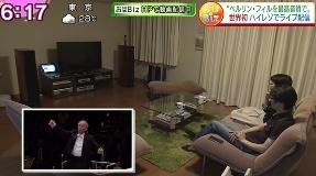 NHKおはBiz 音楽の進化 ハイレゾライブ配信