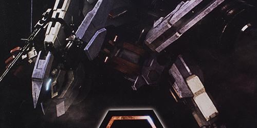 hexa_rayblade003.jpg
