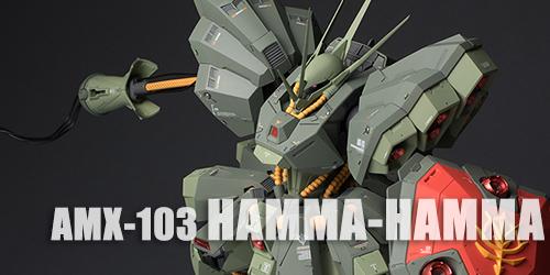 re_hamma_f066.jpg