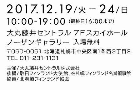 IMG_20171208_0002.jpg