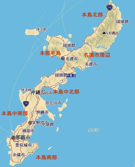 沖縄本島一周サバイバルラン2018 けんけん堂