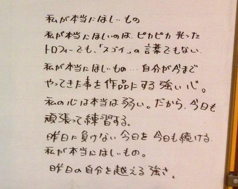 理美容甲子園2017全国大会直前 7