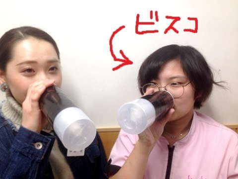 Team仙理美2017 美UP 佐藤彩夏さん