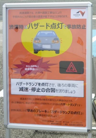 縺オ縺倥・繧阪∩・農convert_20181023101211