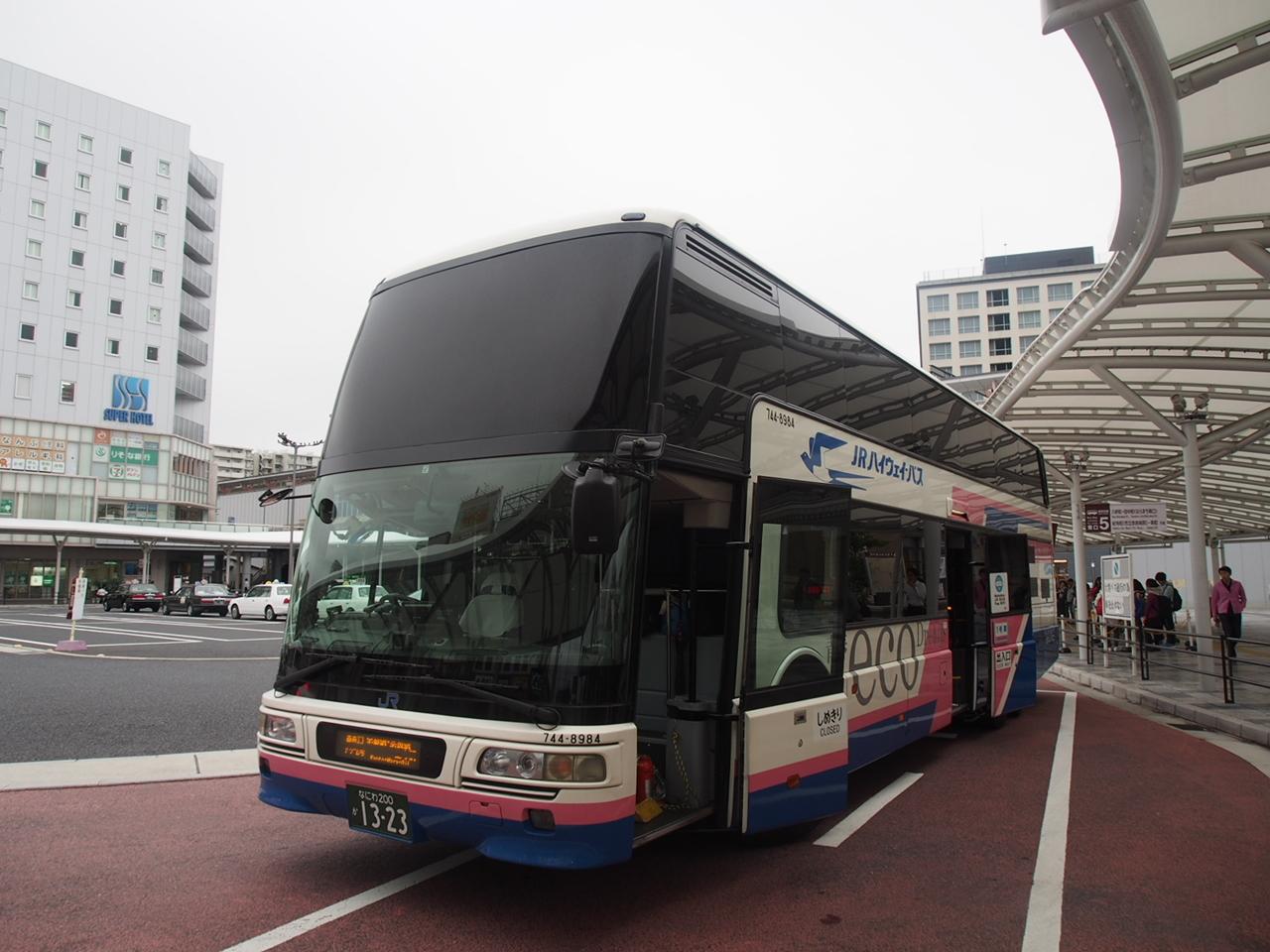 PA139430.jpg