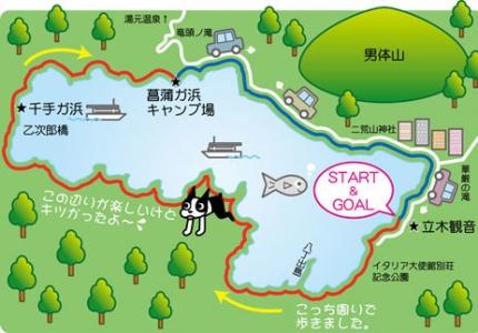 00-00-yuuhodou-1.jpg